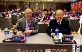 未来之路—中国地产经营者国际课-开学典礼 (5播放)