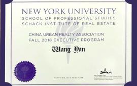 未来之路中国地产经营者国际课程-课程简介 (7播放)