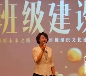 未来之路中国地产经营者国际课程-课堂掠影