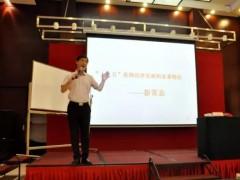 博雅俊商学院-经营方略研修班战略管理课堂