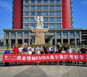 北丰商学院商业领袖EMBA班-同学合影