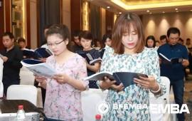 北丰商学院财务研修班-9月开课通知