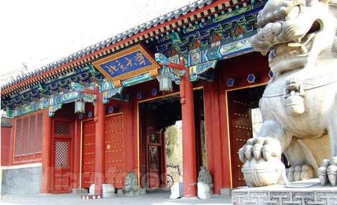 北京大学企业管理素养班