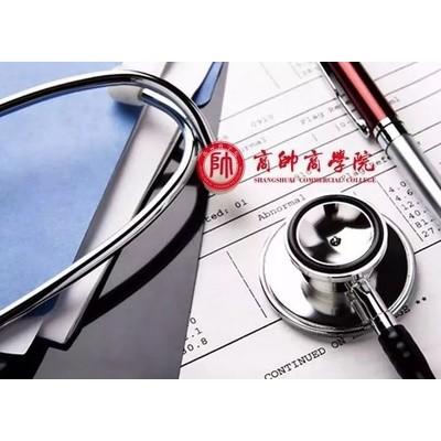 全国医疗产业(医疗器械)企业管理研修班