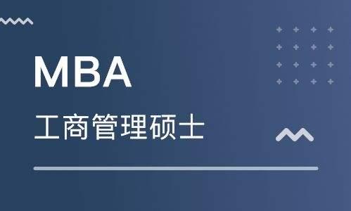 英国新白金汉大学工商管理硕士MBA项目