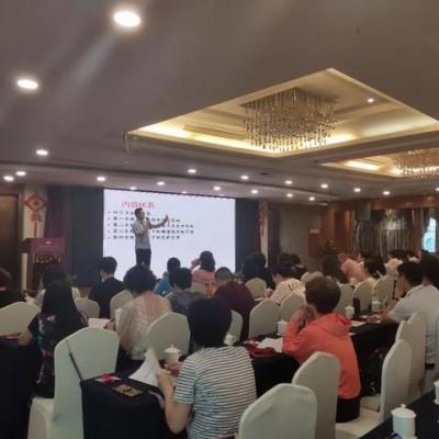 深圳市天行健管理咨询公司