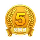 VIP第1年:5级
